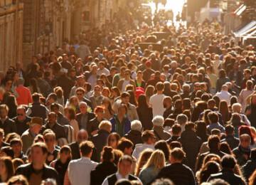 Сокращение населения земли в 21 веке